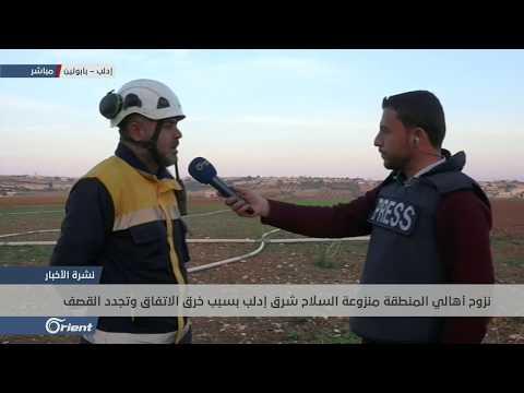 ميليشيا أسد الطائفية تقصف عدة مدن وبلدات في محافظة إدلب