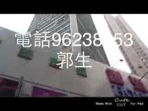 Hong Kong Plaza 香港商業中心