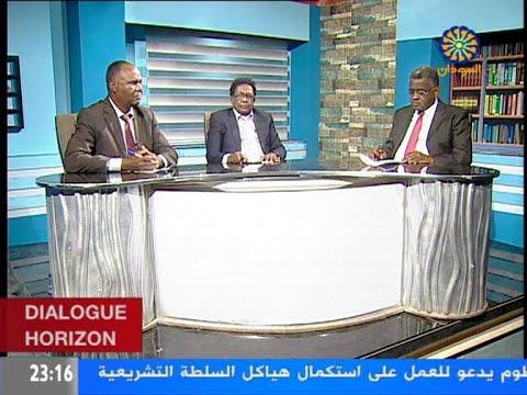 Dialogue Horizon 19/3/2021 Sudan TV