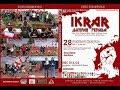 Ikrar Sumpah Pemuda Oleh 1000 Pemuda Blitar Raya 28 Oktober 2018 #Part 1
