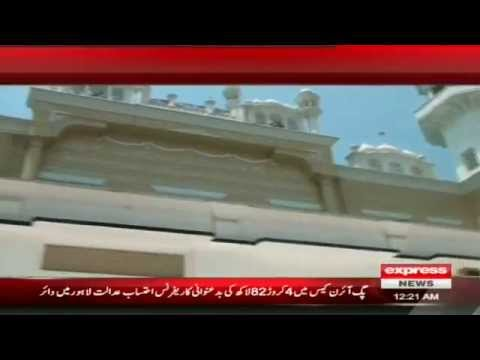 Saidu Baba Historical Mosque Report by Sherin Zada