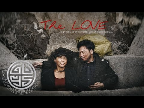 Download Youtube: Guys - The LOVE