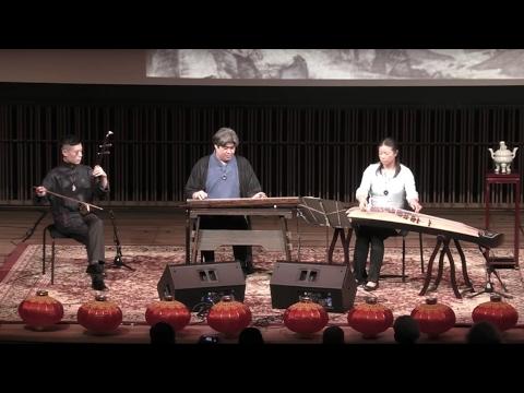 Classical Chinese Music: Guqin, Erhu, Guzheng