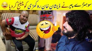 Sohna Peer Challenge to Zeeshan Khan Rokhri || Zeeshan Rokhri New Song 2021