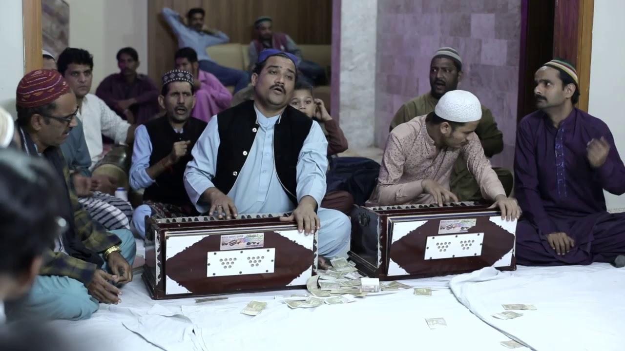 Download Fareeb e Khuld e Baree (Qawal Shokat Ali Niazi)
