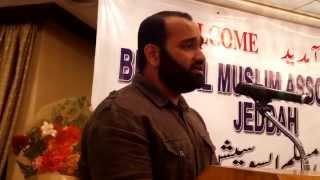 Bhatkal Star Usama Muniri - Bahut Khoobsurat Ho Tum By Tahir Faraz