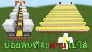 มายคราฟ 10ทางสุดเกรียนที่น้อยคนจะผ่านมันไปได้ ในมายคราฟกระโดดจากคนไทย ในมายคราฟ