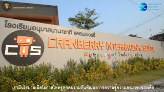 Cranberry International School presentation  2016