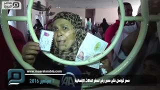 مصر العربية   مصر تواصل فتح معبر رفح لسفر الحالات الإنسانية