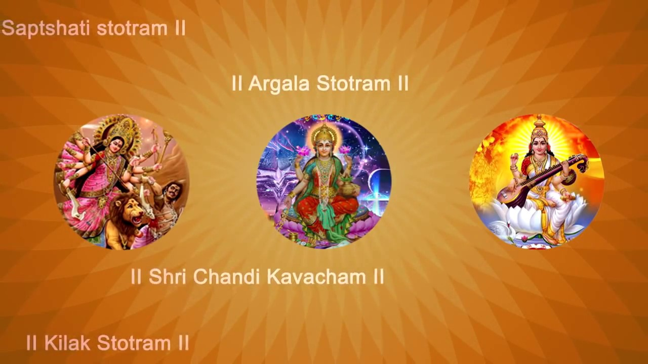 Download Devi Kavacham - Argala Stotram - Kilak Stotram - Devi Saptashati - Sanskrit with English Subtitles