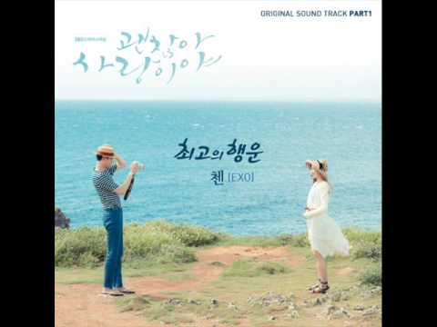 (MP3/DL)Chen [EXO] -Best Luck(It's Okay, That's Love OST Part.1)