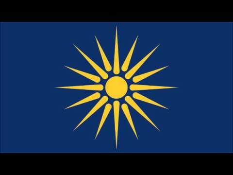 Macedonian Music of Greece