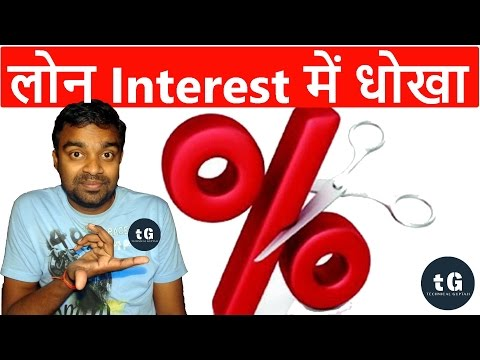 Don't Prepayment of Loan | Bank Loan | Understanding EMI Process