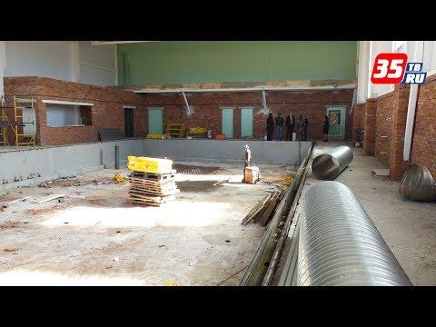 Строительство бассейна в Вытегре идет по графику