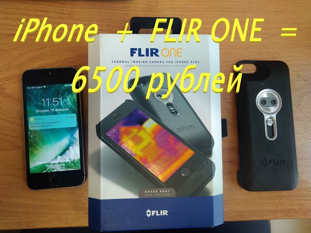 iPhone   FLIR ONE с eBay за 6500 рублей. Самый дешевый тепловизор