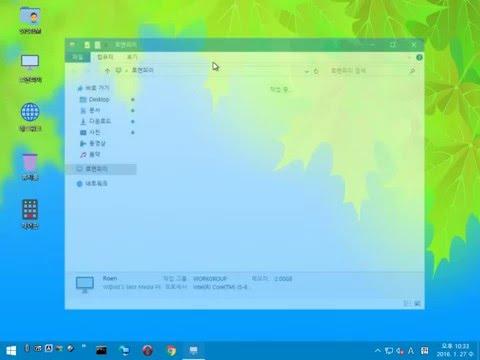 윈빌더(Win10PE SE)로 윈도우10 PE (Windows 10 PE) 만들기 | Doovi
