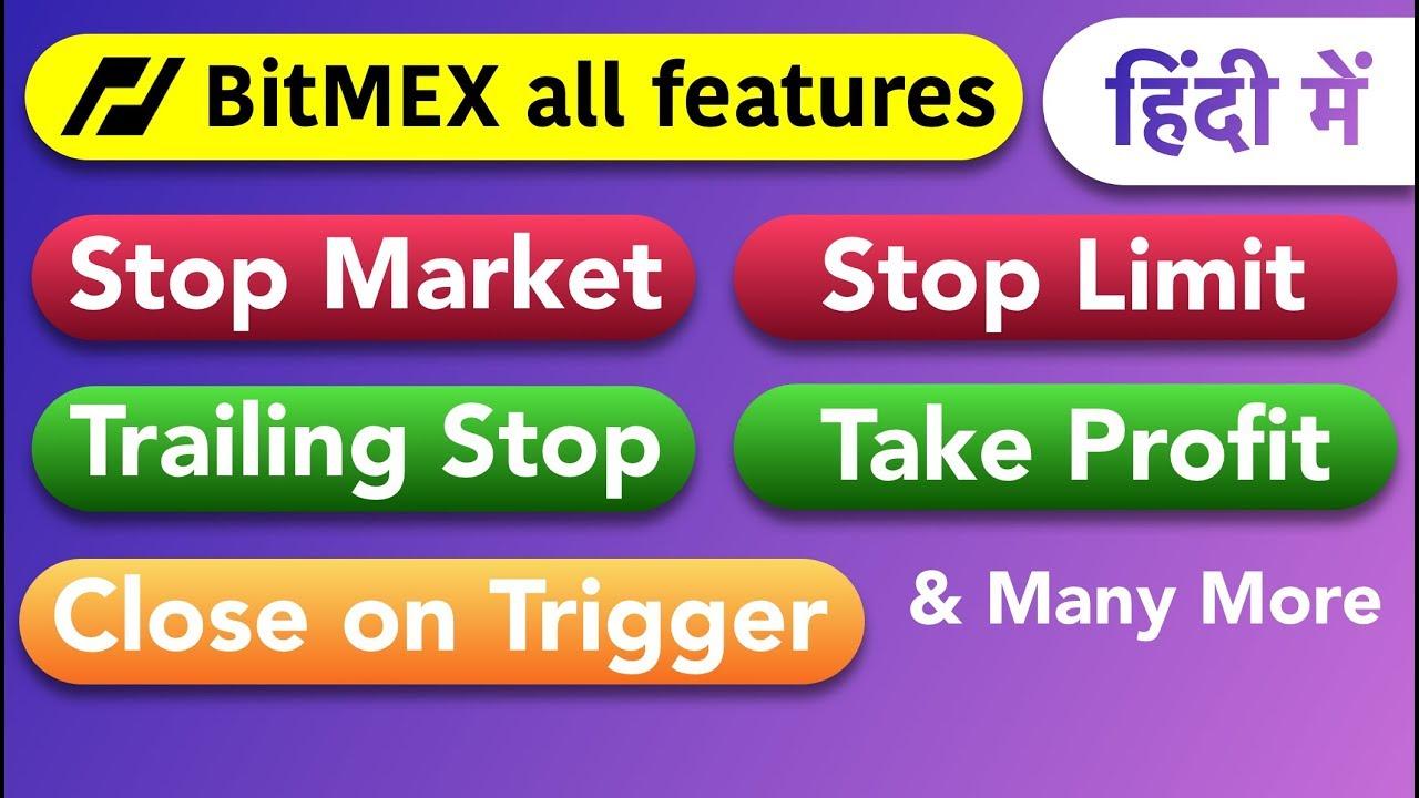 Bitmex Stop Loss , Trailing stop , take profit , close on trigger    Bitmex  order types HINDI