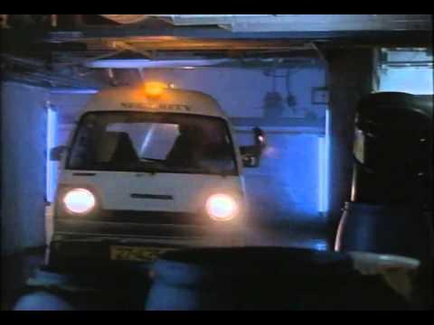 Deadly Outbreak Trailer 1996