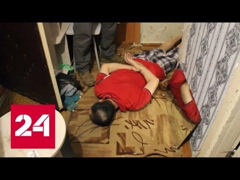 Задержание готовивших теракты на Ставрополье и в Югре бандитов сняли на видео - Россия 24