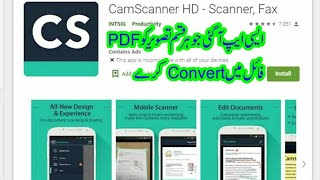 CamScanner Scanner to scan PDF Apps Review screenshot 5