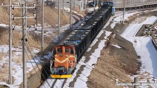 日本最後の石炭輸送専用鉄道が消える! 釧路の「太平洋石炭販売輸送 臨港線」が廃止へ(走行動画のみ)