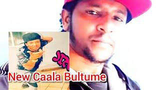 New Caalaa Bultumee Music[ 2018] Gabrummati Kufne Jaarra kana keesssa/