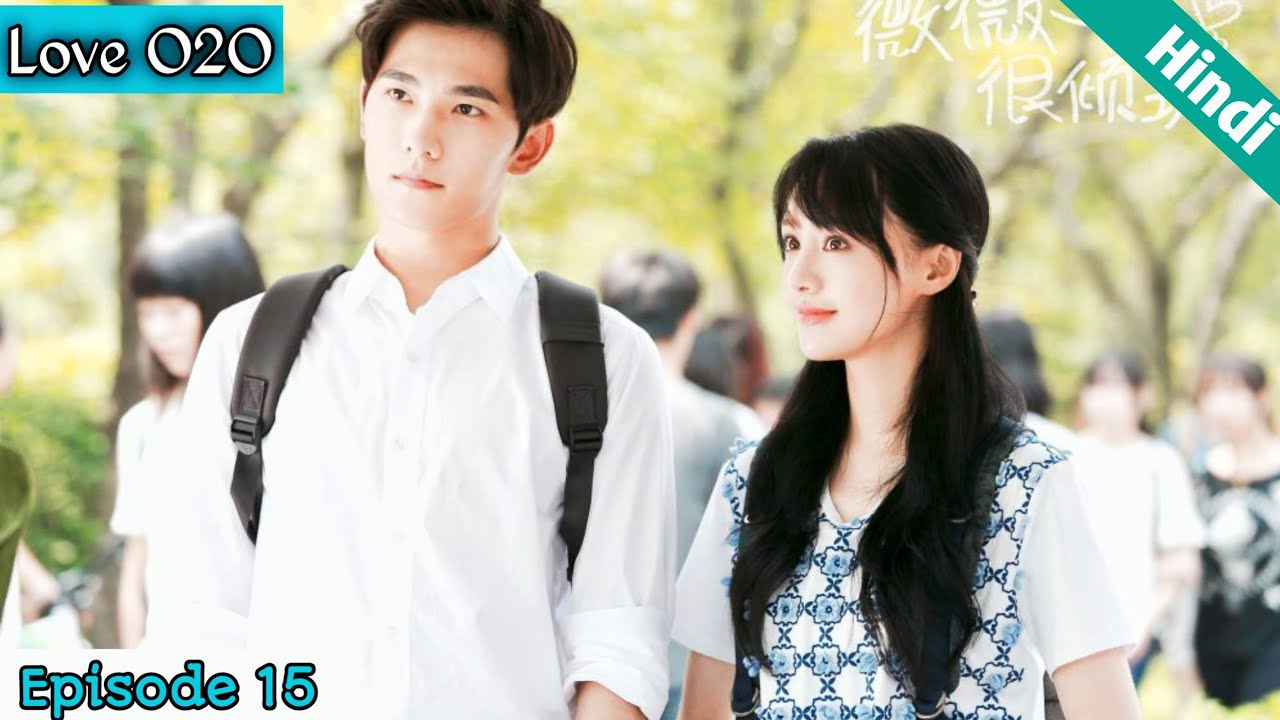 Download Episode 15    Love O2O    Chinese drama explained in Hindi/Urdu    Yang Yang 💜💜