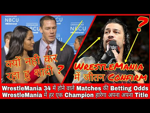 John Cena & Nikki Bella Wedding WrestleMania | CM Punk Ready For Return | WrestleMania Betting Odds