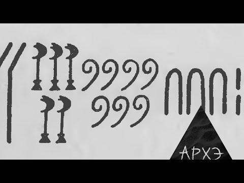 Антон Бирюков| 'Математика