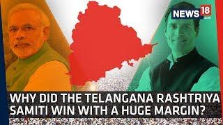 Telangana Exit Polls