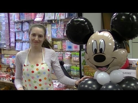 Celebrations Party Shop - Balloon Party