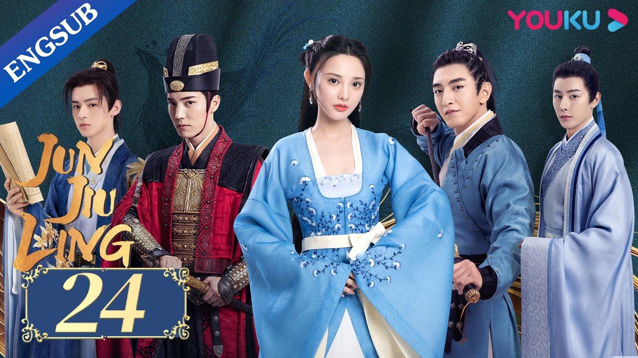 Download [Jun Jiu Ling] EP24   Princess revenge with Hidden Identity   Peng Xiaoran/Jin Han/Du Yafei   YOUKU