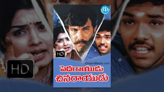 Pedarayudu Chinarayudu Telugu Full Movie || Satyaraj, Khushboo || Lakshmi Priyan || Srikanth Deva