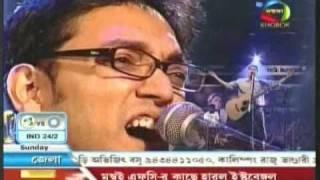 2. Beche Thakar Gaan- Anupam Roy