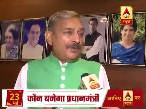 I completely reject exit poll predictions, says Congress' Pramod Tiwari