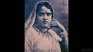 Naat: Jab Noor-e-Khuda ham ko dubaara nazar aaya (Indubala Devi)