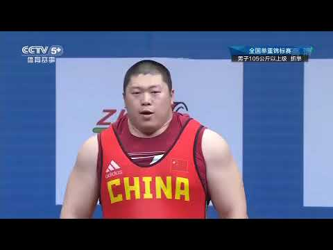 2018 Chinese Nationals: Men's Weightlifting 105kg+ Group A