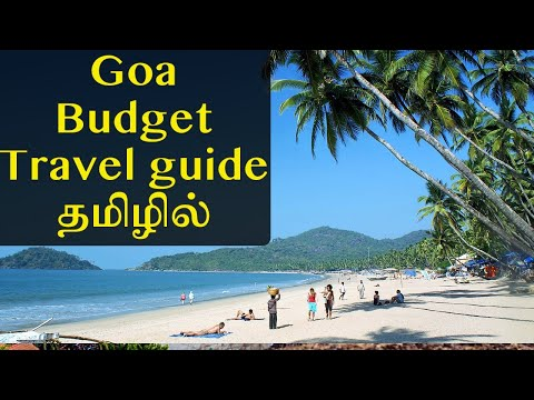 Goa on Budget in Tamil A Travel Guide by Dr V S Jithendra