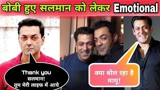 Bobby Deol said that Salman Khan came like Angel in my life | Race 3