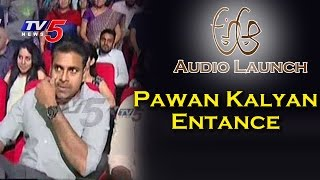 pawan-kalyan-trivikram-entrance-nithin-samantha-a-aa-audio-launch-tv5-news