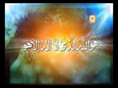 99 Names of Allah - Mp3s Download, Listen   Info   iMuslimz