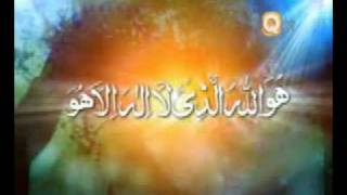 99-names-of-allah---mp3s-download-listen-info-imuslimz