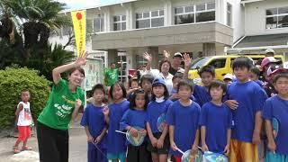 【道の駅を結ぶ!自転車募金キャラバン2017】田野小学校のみんなからのメッセージ