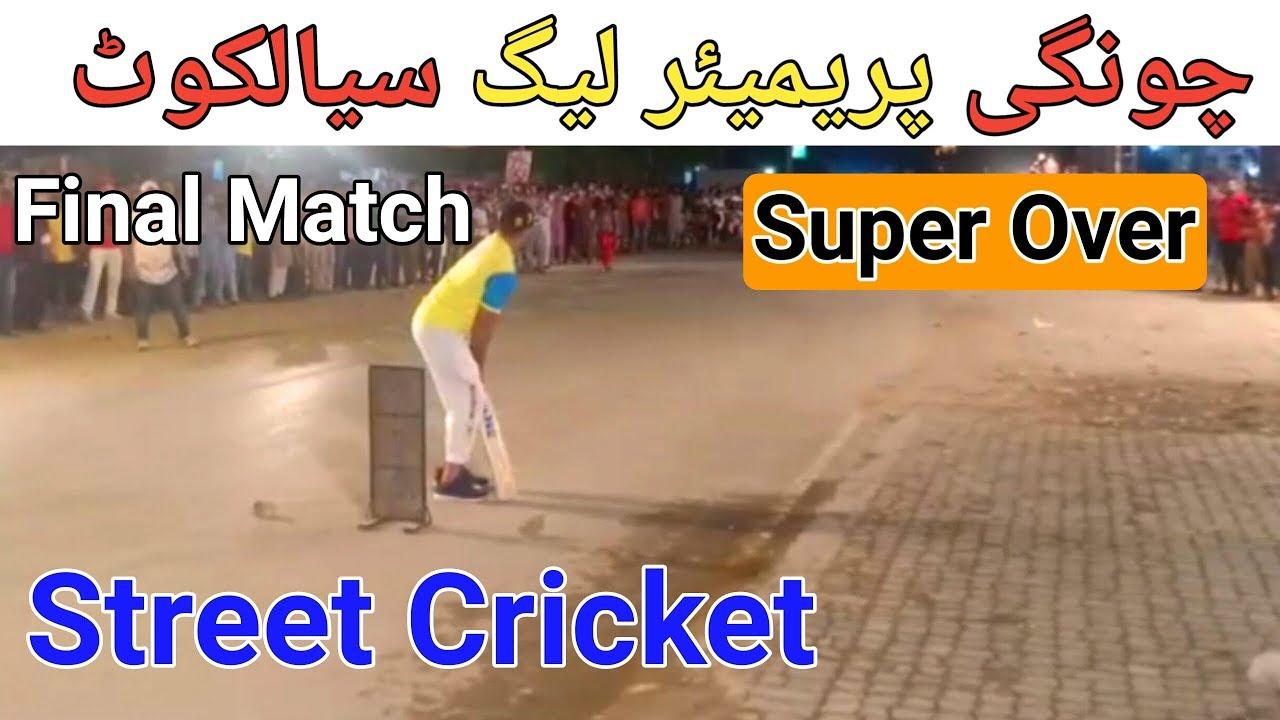 Super Over || Street Cricket || Final Match || Chongi Premier League Sialkot