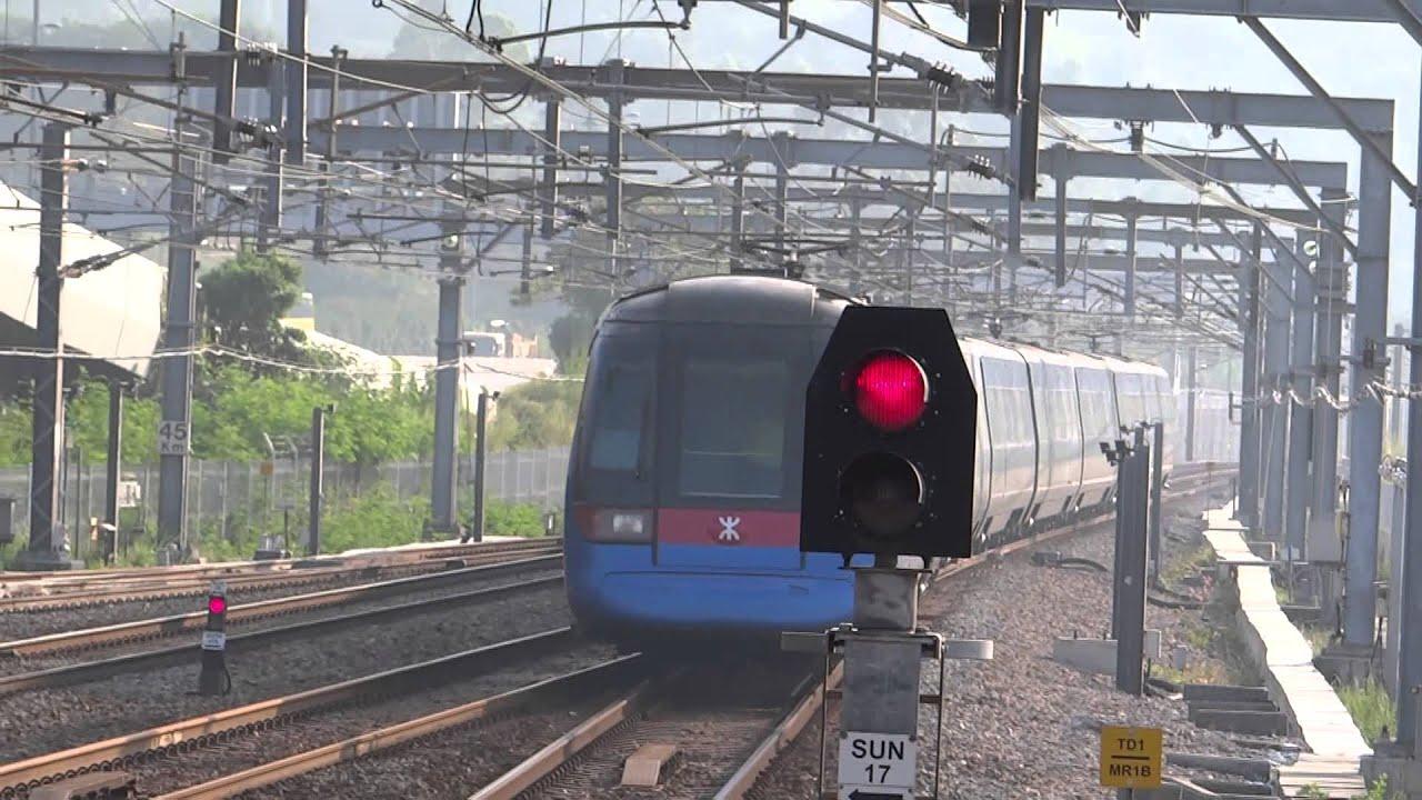 (有一必有二) 港鐵 AEL A-Train 駛經欣澳站二臺 (不停站) - YouTube