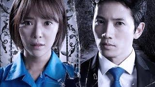 Secret Love | 비밀 | 秘密 [Trailer]