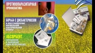 видео Полная детоксикация организма в Ростове-на-Дону