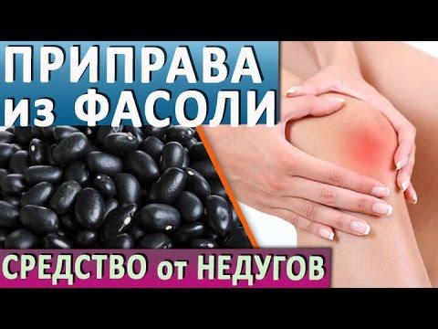 Черная фасоль: польза, рецепты, секреты приготовления