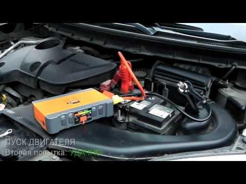 Тест пуско-зарядных устройств Smart Power