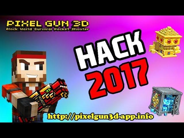 Pixel Gun 3D Hack - How To Get Free Gems and Coins 2017 - Pixel Gun 3D Cheats